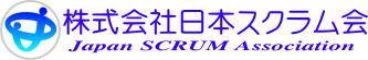 福岡で最大級のビジネス異業種交流会日本スクラム会